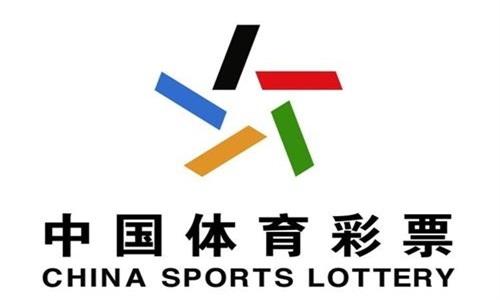 中国体彩票正版下载软件合辑