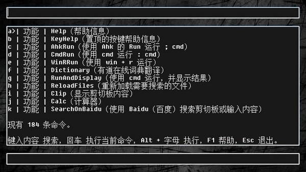 RunZ键盘快速启动器下载