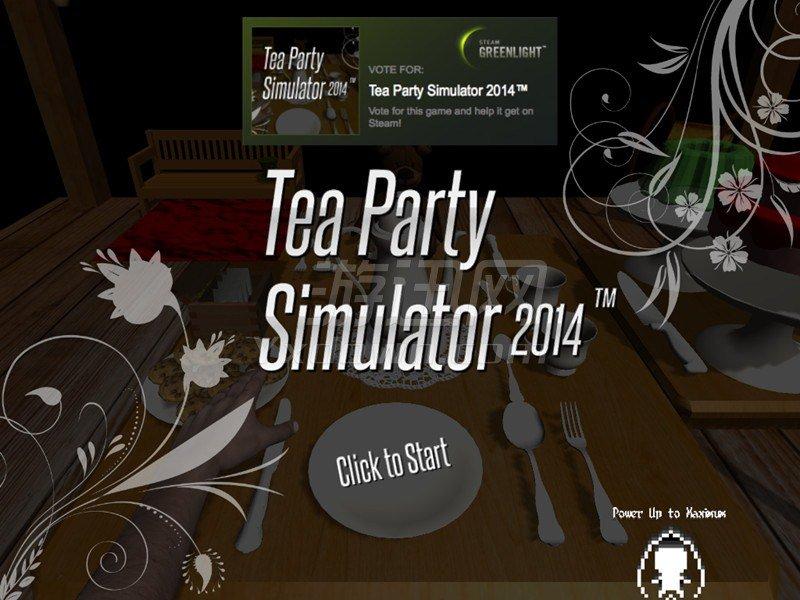 真实模拟下午茶2014 英文版下载