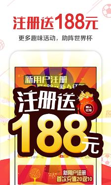 大本赢彩票app