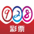928彩票