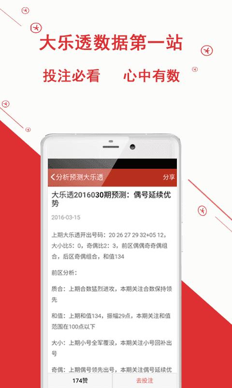 王中王四不像精选资料2020
