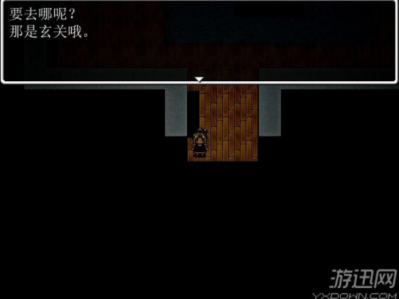 比起去追、更希望被追啊。 中文版下载