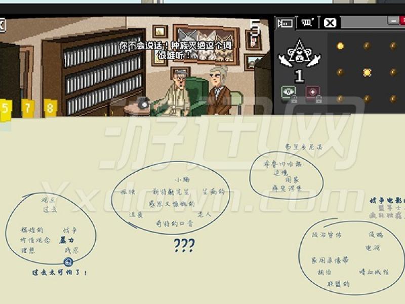 不要喂养猴子 中文版下载
