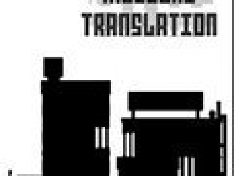 缺失的翻译 试玩版