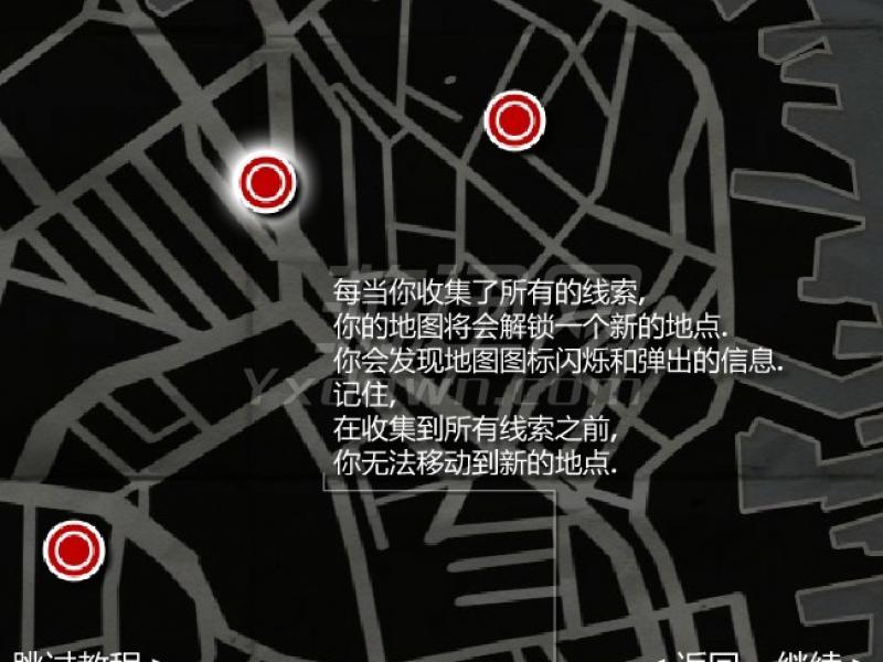 妙女神探:杀人疑云 中文版下载