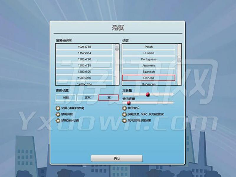 疯狂游戏大亨0.160712A 中文版下载