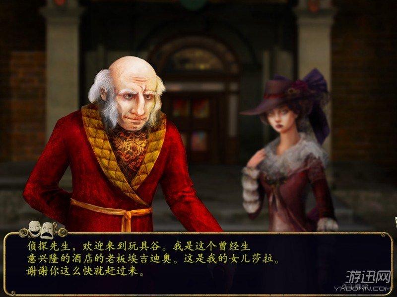 木偶秀:神秘玩具谷 中文版下载