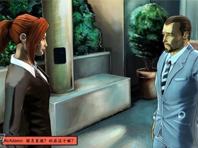 认知:艾丽卡·里德的惊悚故事第三章 中文版下载