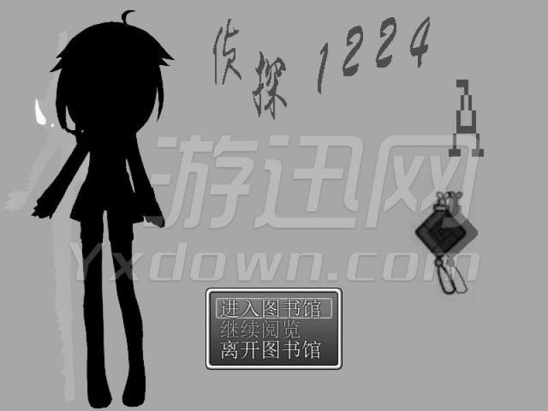 侦探1224A 中文版下载