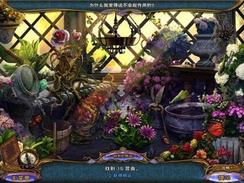 梦之路:两个王国 中文版下载