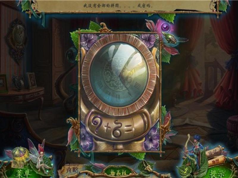 奇思妙想:两只鸽子 中文版下载