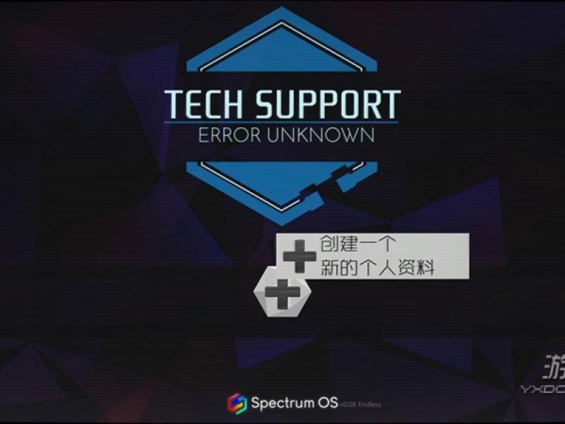 技术支持:未知错误 中文版下载