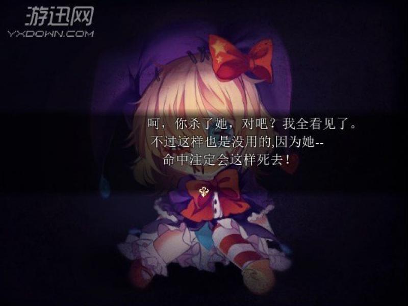 化妆镜 中文版下载