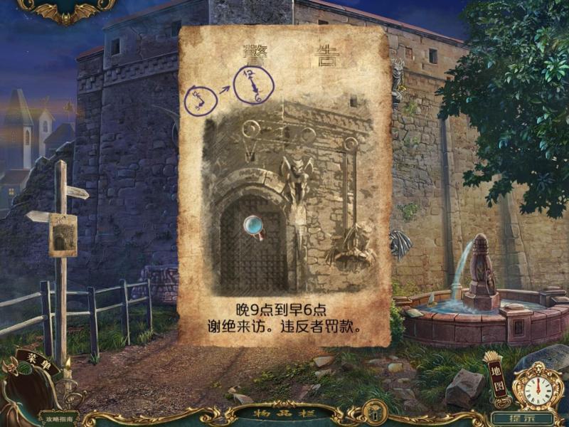 幽灵传说5:石访客 中文版下载