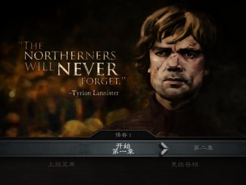 权力的游戏 第一章中文版下载