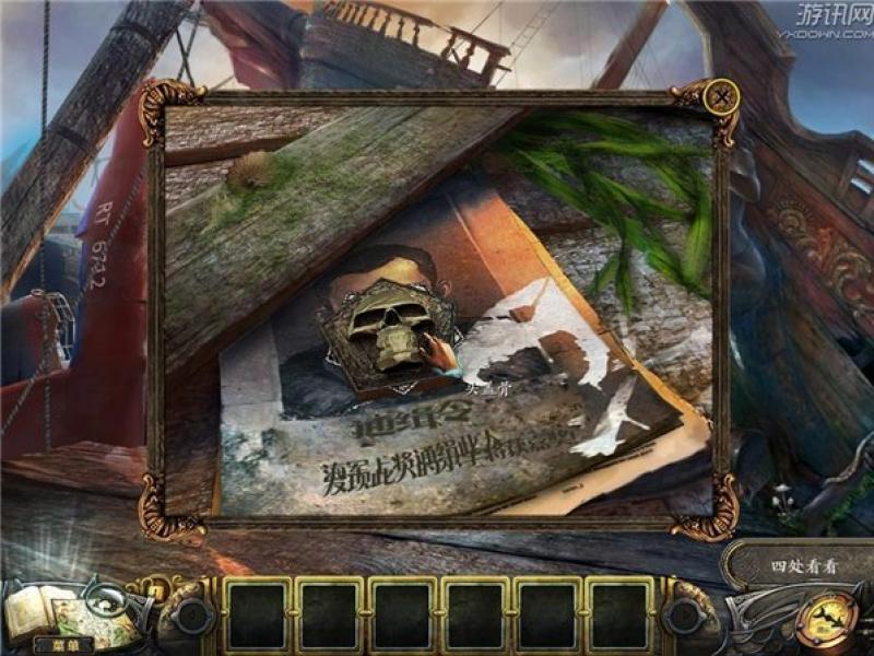 失踪之谜2:沉船之岛 中文版下载
