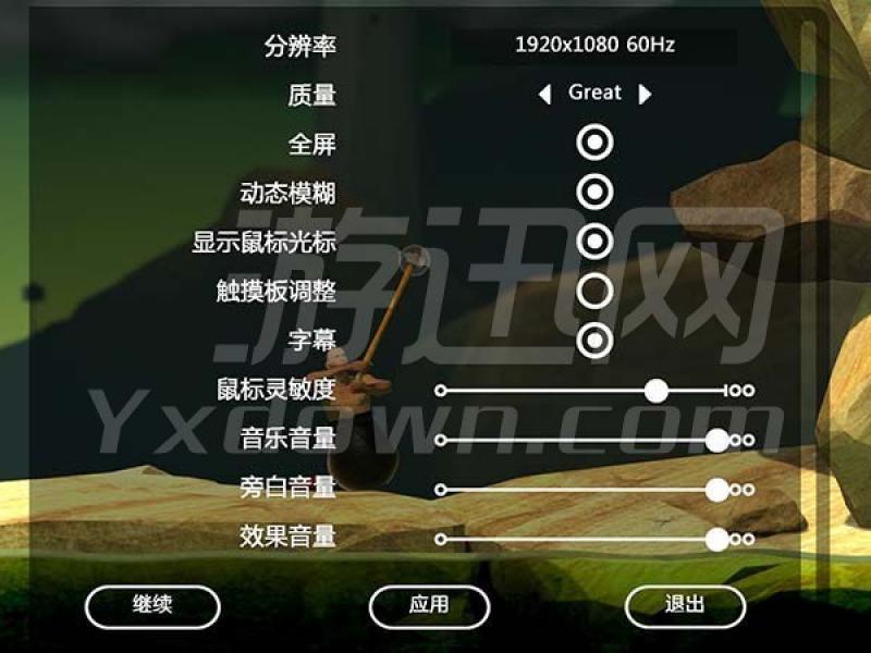 抡大锤 中文版下载