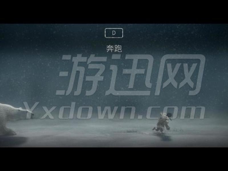 永不孤单 V1.04中文版下载