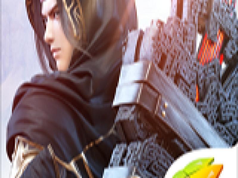 斗破苍穹:异火重燃 电脑版
