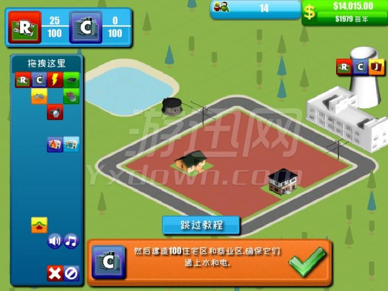 史诗城市建造者3 中文版下载
