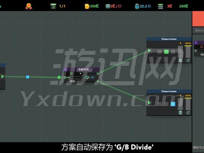 编程模拟器 中文版下载