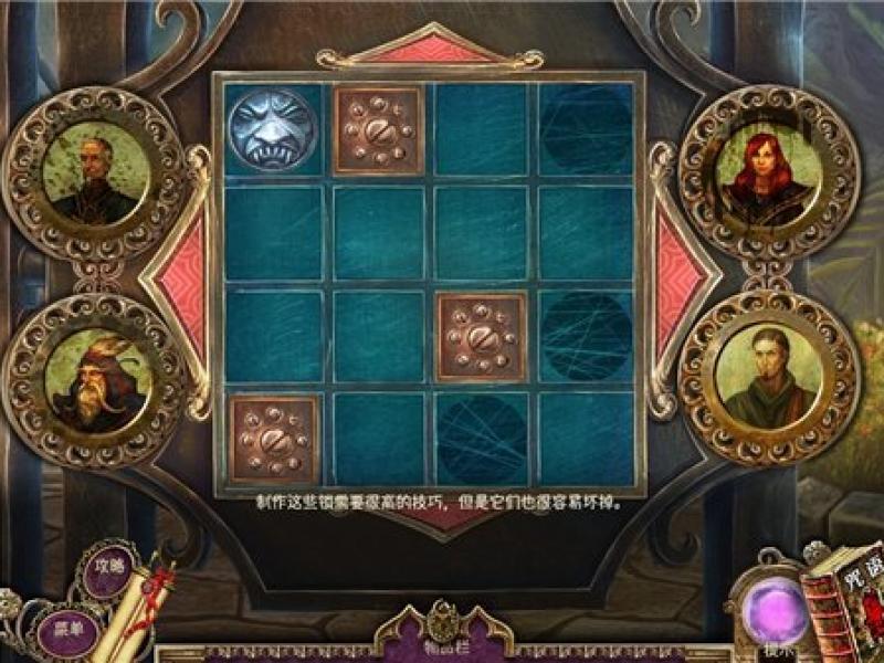 阴影传说:入魔之境 中文版下载