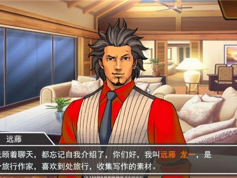 侦探笔记:雪山幽灵杀人事件 中文版下载