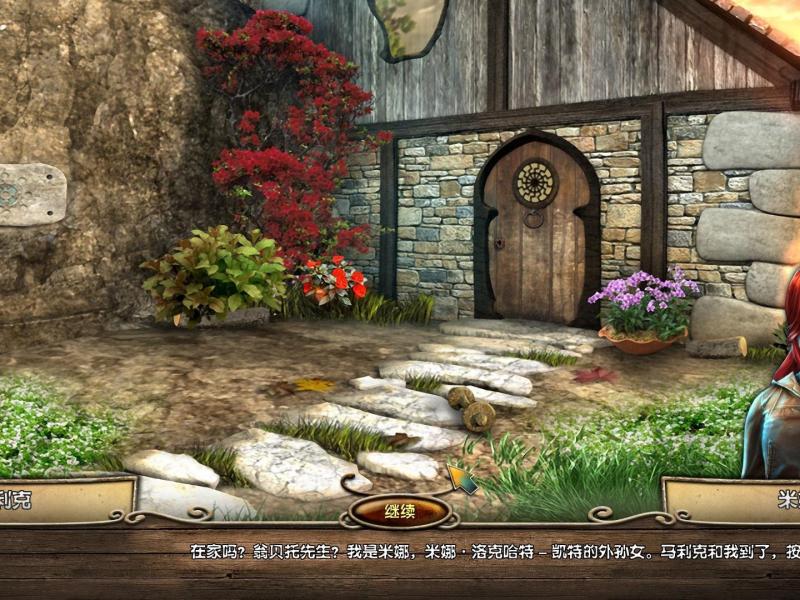 龙岭传说2:巢穴 中文版下载