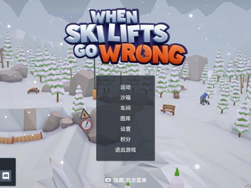 当滑雪升降机发生了故障 中文版下载