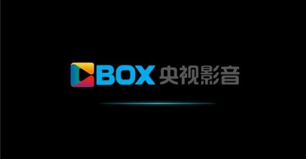 CBox央视影音pc版下载