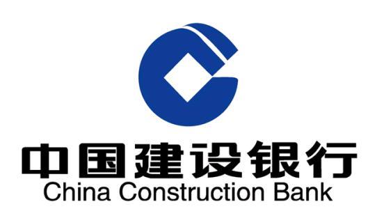 中国建设银行网上银行软件合辑