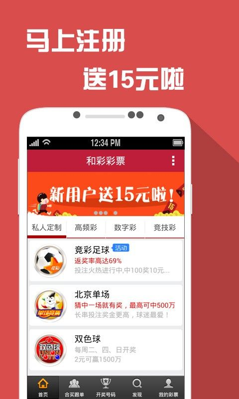六台图库大全app