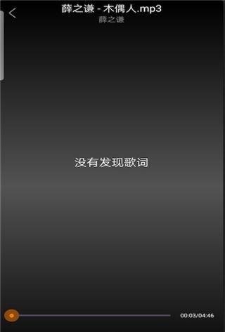 柠檬视频app软件截图1