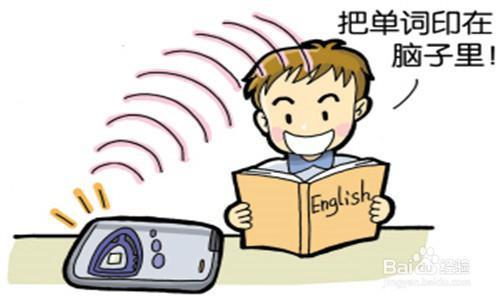 英语单词跟读软件