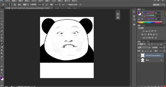 表情包软件