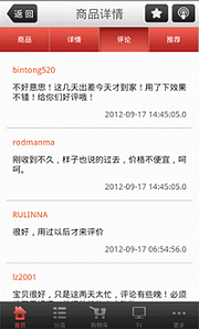 央广购物app