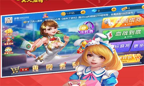 棋牌下载app领优惠彩金平台