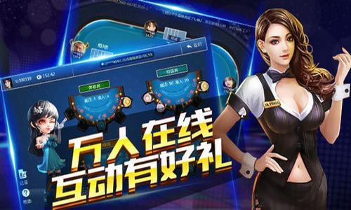 单机棋牌游戏下载大全软件合辑