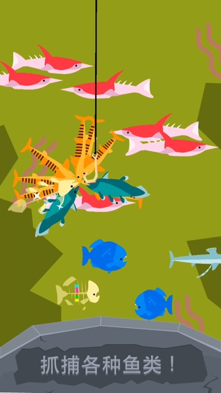 Go Fish: Jurassic Pond软件截图2