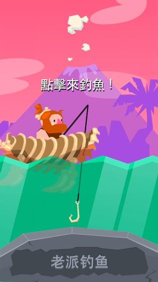 Go Fish: Jurassic Pond软件截图0
