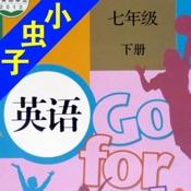 初中英语辅导app软件