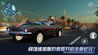 孤胆车神:维加斯iPhone版免费下载_孤胆车神:维加斯app的ios最新版4.7.0下载截图2