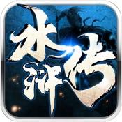 水浒传3D:征伐天下