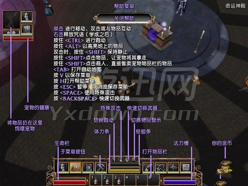 黑暗史诗3 中文版下载