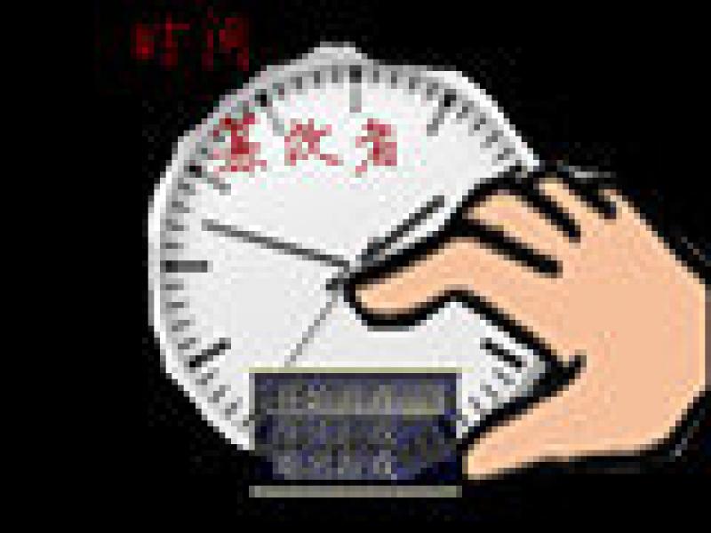 时间戳转换工具在线