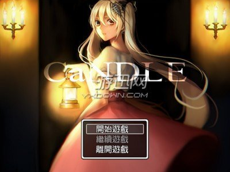 CaNDLE 中文版下载