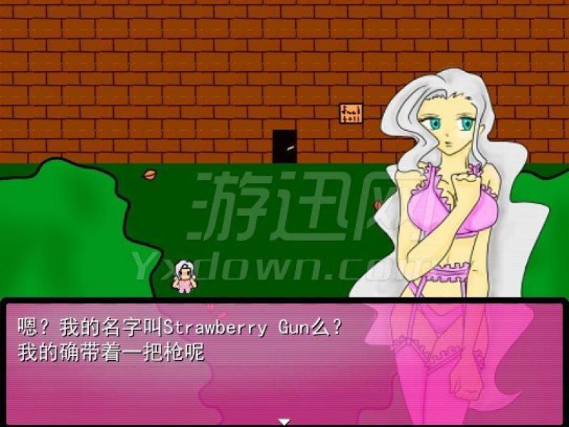 草莓枪 中文版下载