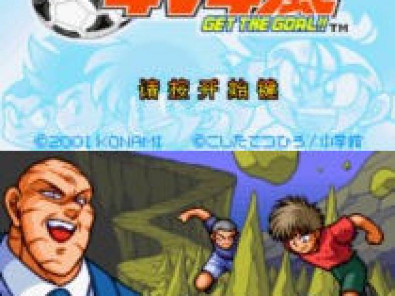 友情足球4V4 中文版下载