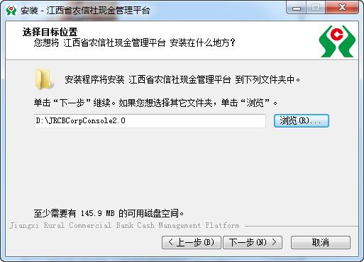 江西省农信社现金管理平台下载